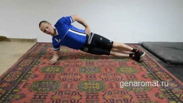 Упражнения в статическом режиме.