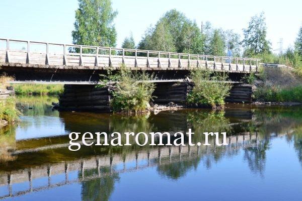 Старый мост через реку