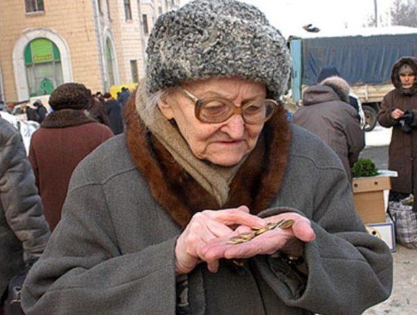 Пенсионер России могли бы жить и лучше.