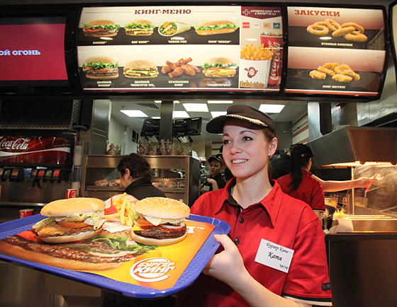 Быстрое обслуживание Бургер Кинг