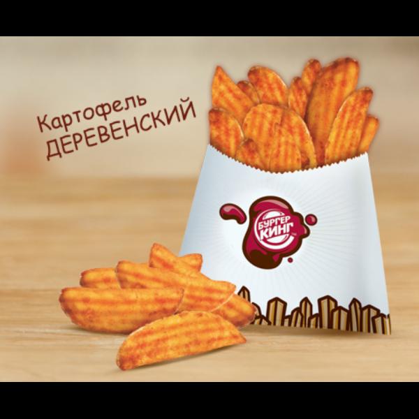Картофельдеревенский Бургер Кинг