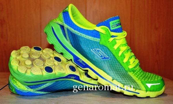 Skechers Go Run- кроссовки для бега
