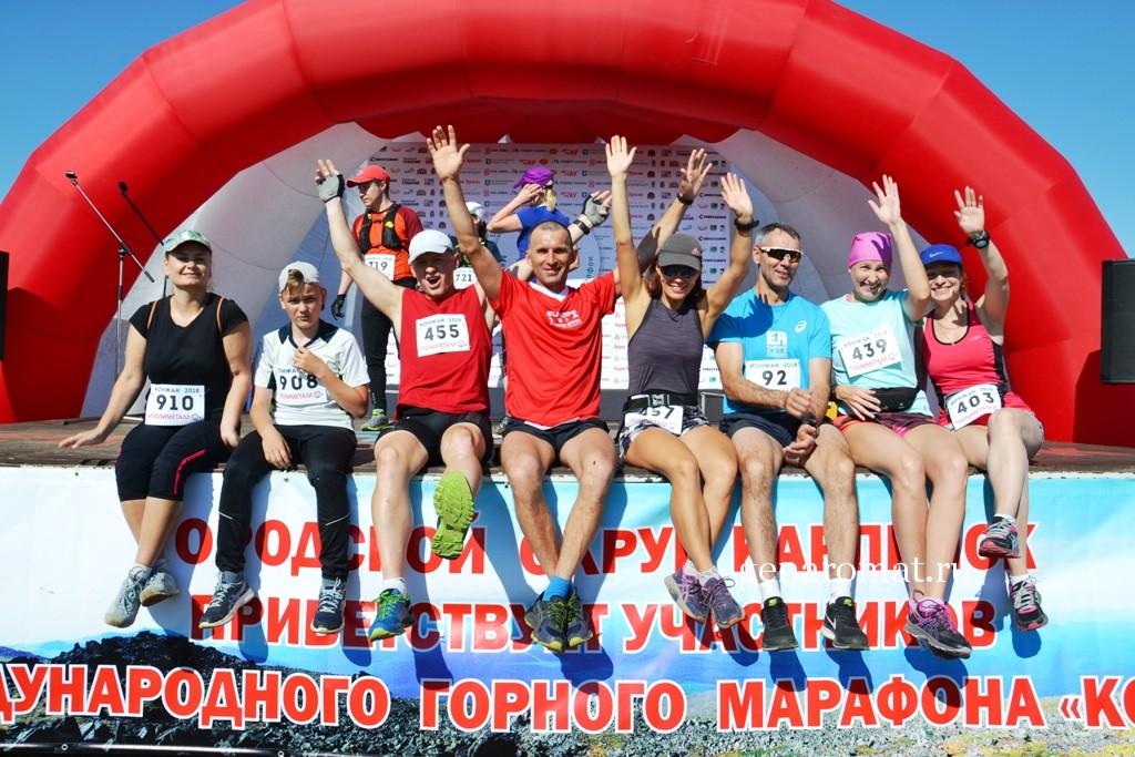 Перед стартом. Спортсмены из г. Краснотурьинска
