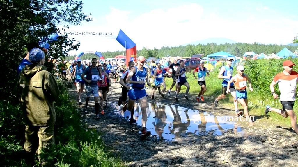 Старт марафона Конжак- 2018