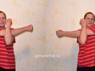 Упражнение для плеча-9