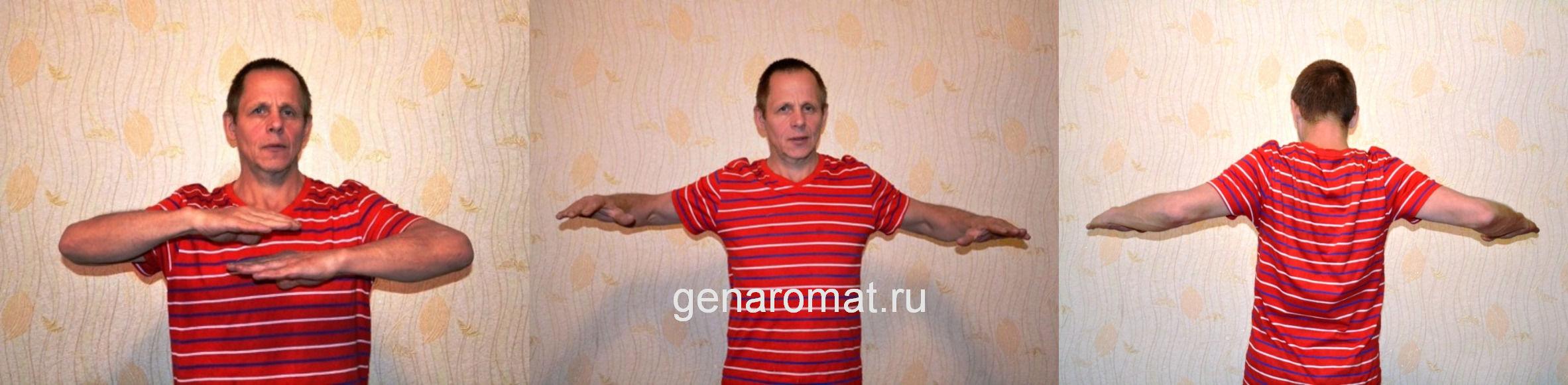 Упражнения для плеча-2