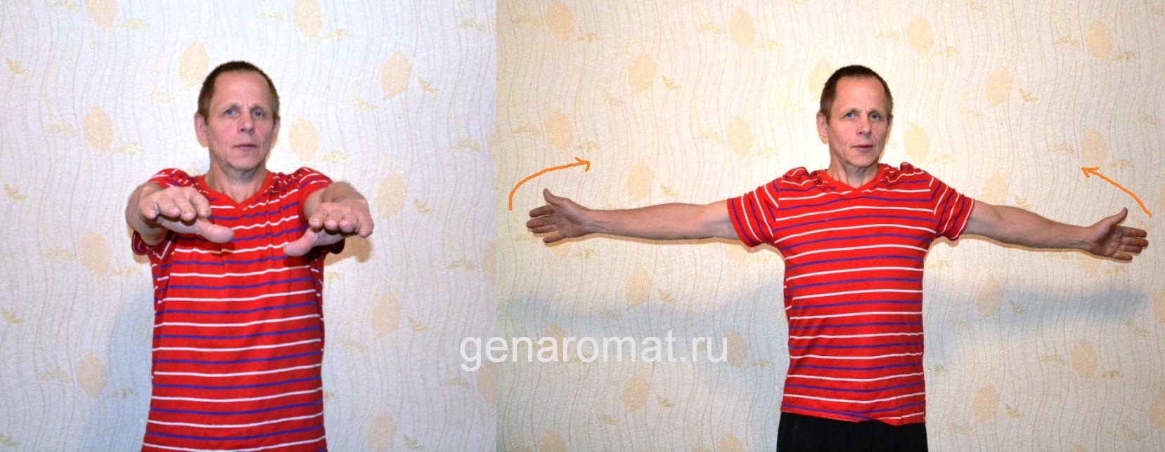 Упражнения для плеча-3
