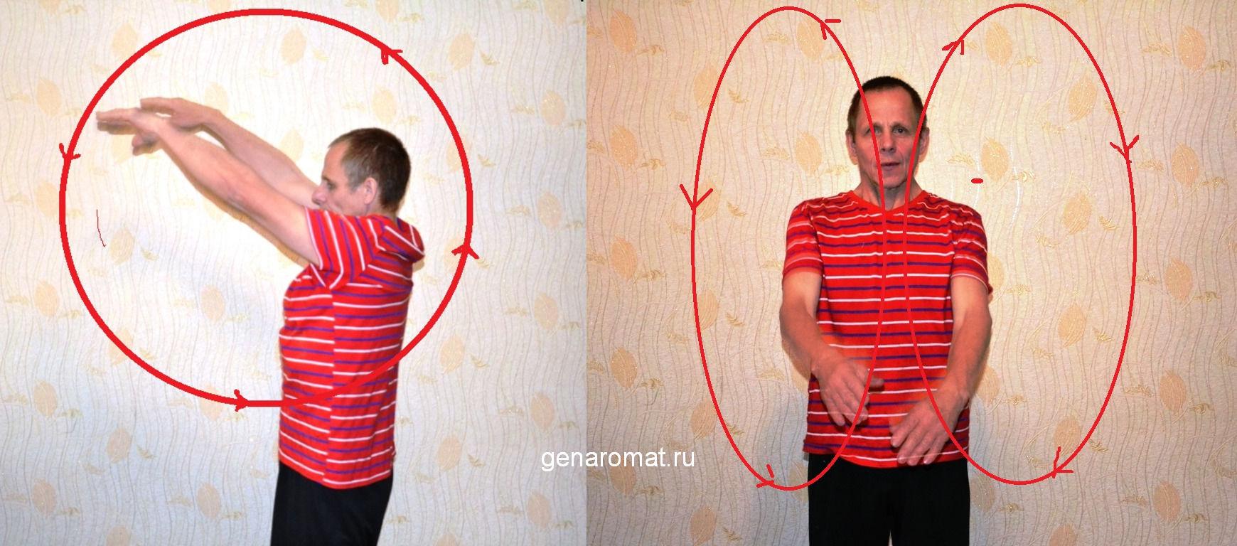 Упражнения для плеча-5