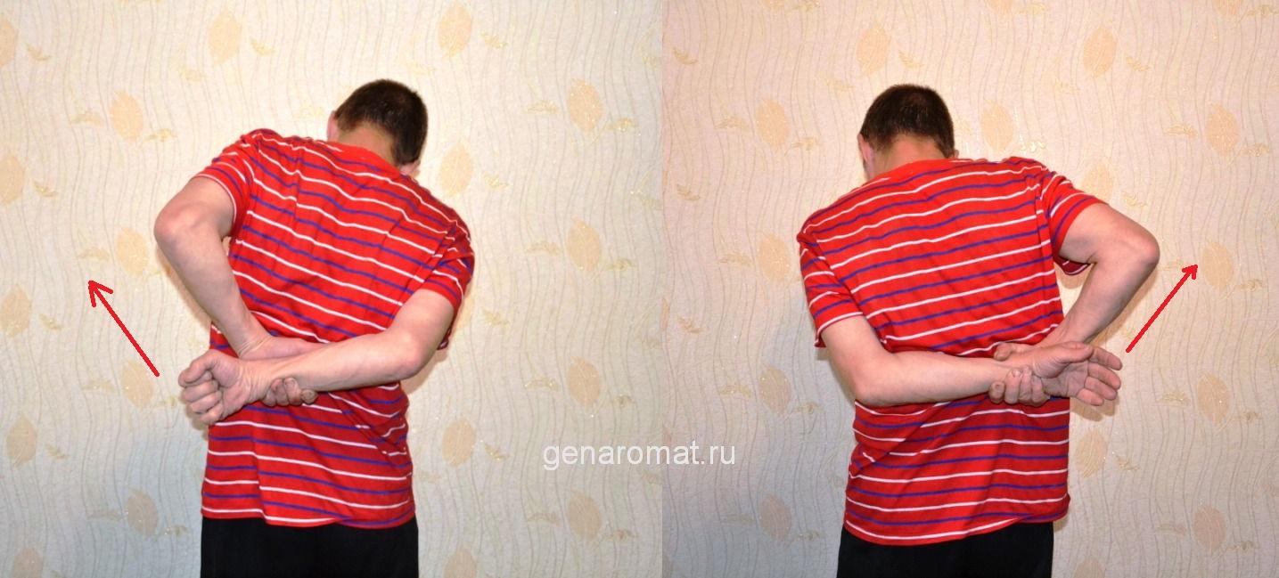 Упражнения для плеча-8