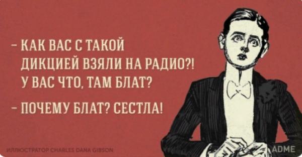 скороговорки -плакат