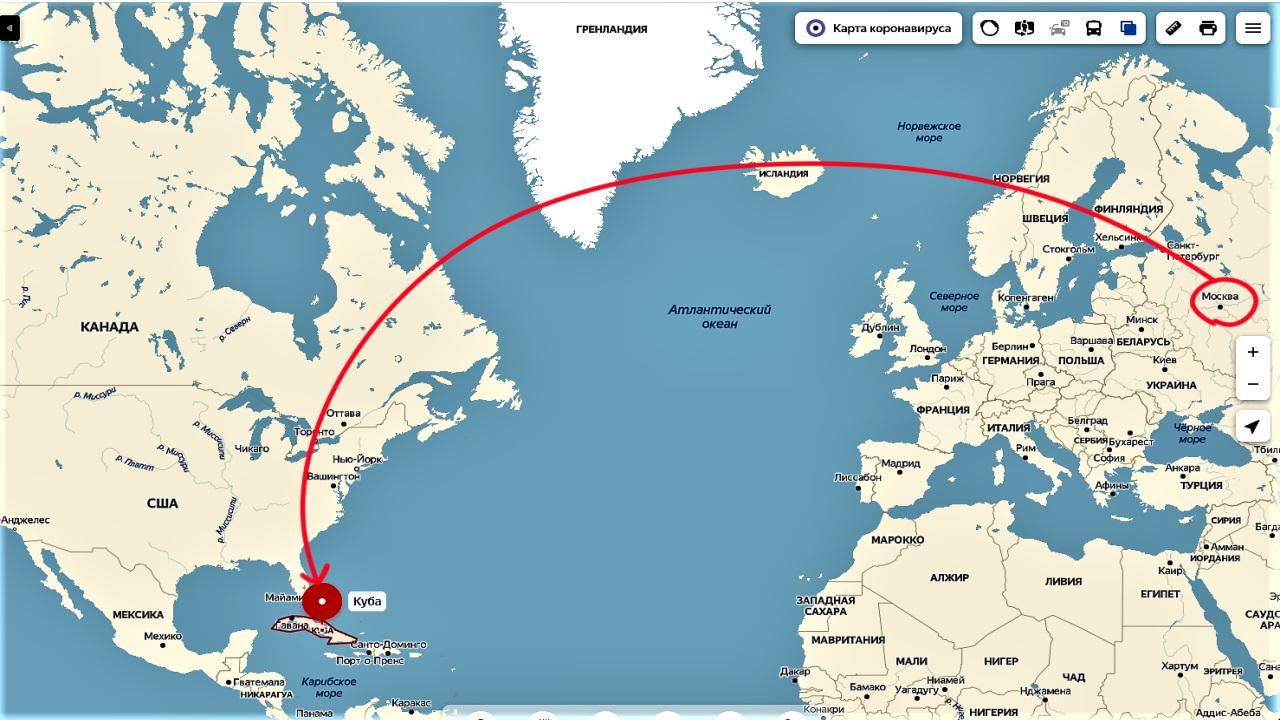 Перелёт из Москвы до Кубы