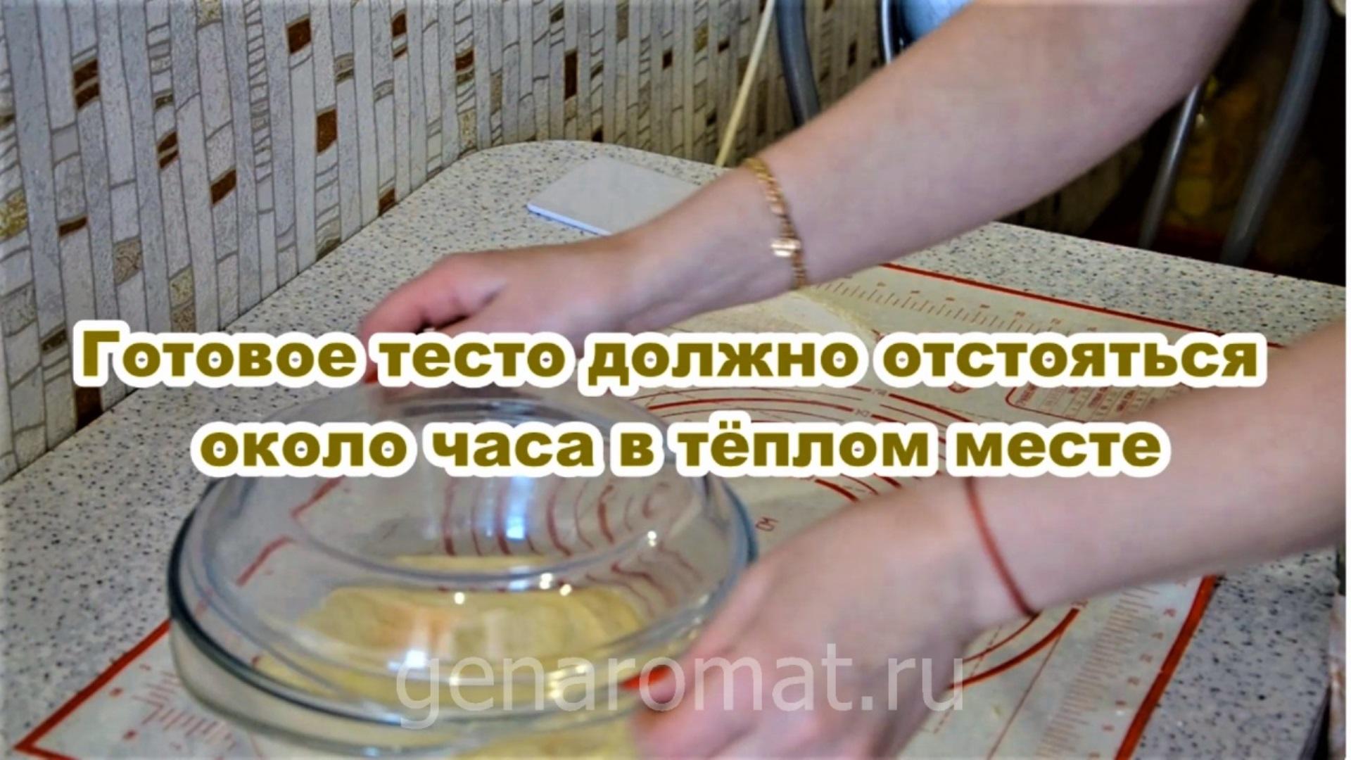 Как испечь батон