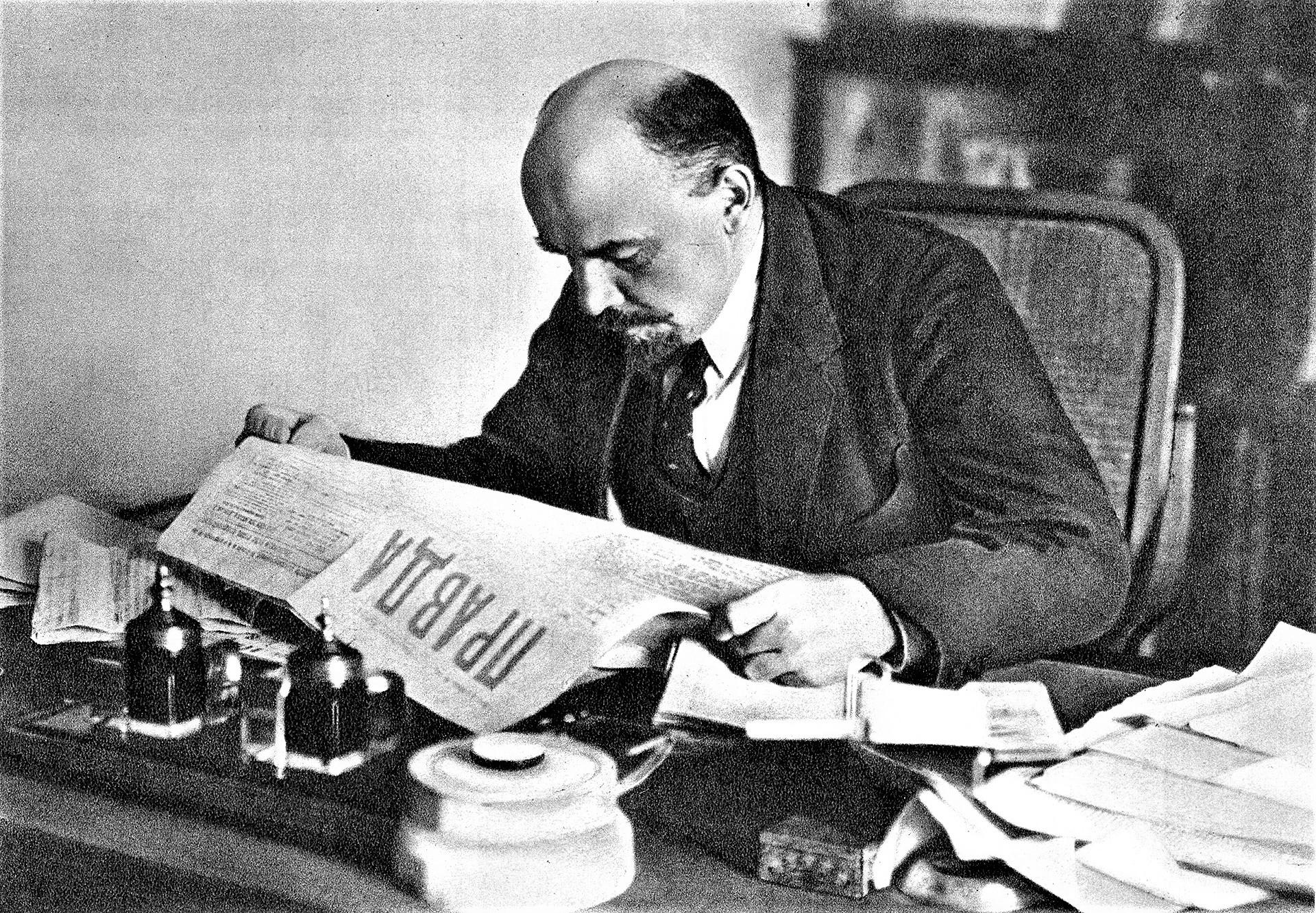 Ленин В. И. ( Ульянов).