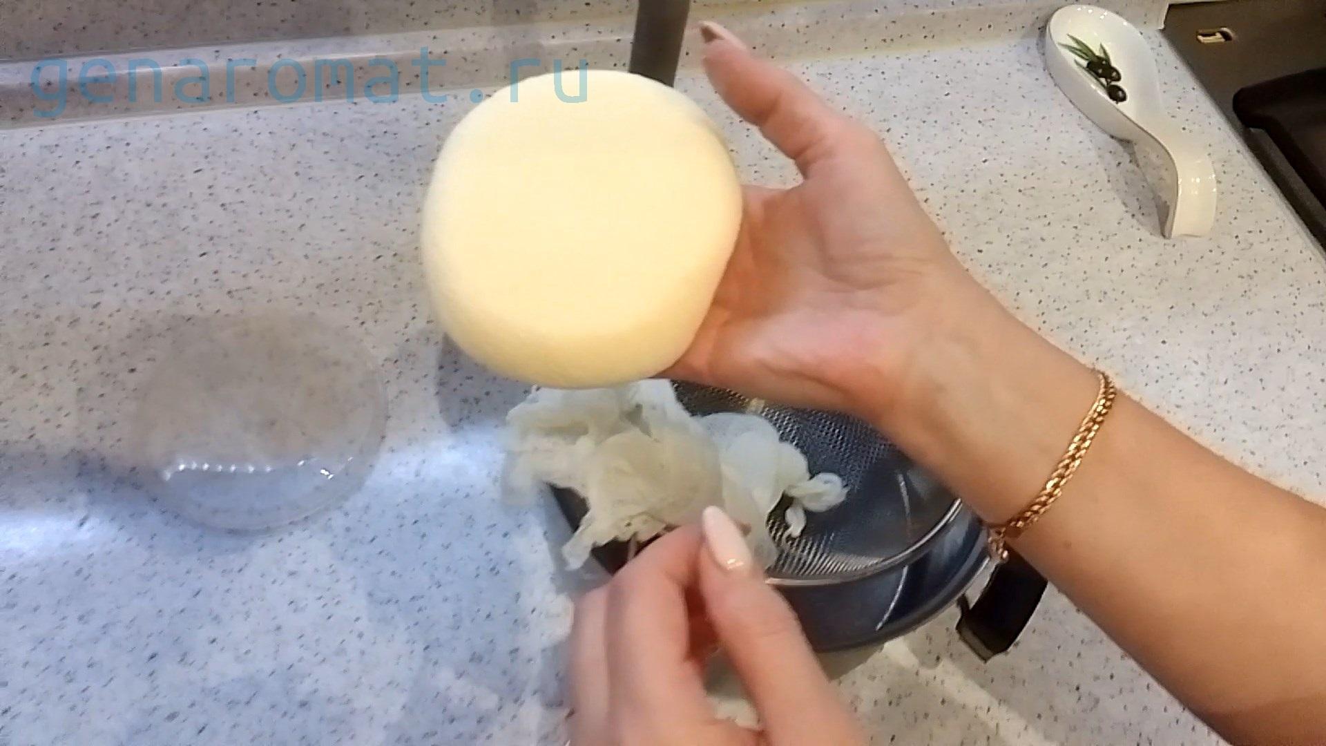 Вкусный сыр.